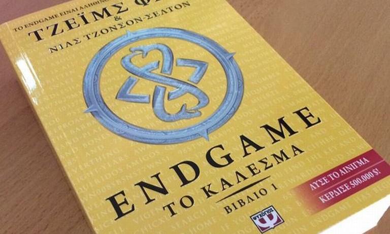 reading-endgame