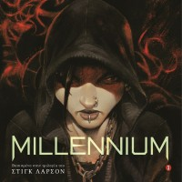 Millennium Graphic Novel