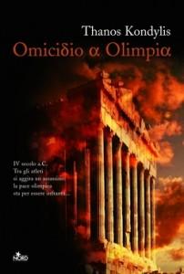 Egklima stin Arxaia Olympia_Italy