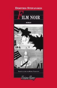 Film Noir_France