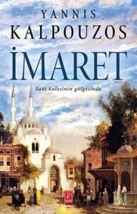 Imaret_Turkey