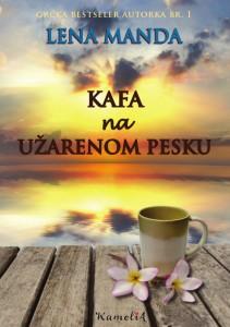 manta-kafes-sti-xovoli-serbia