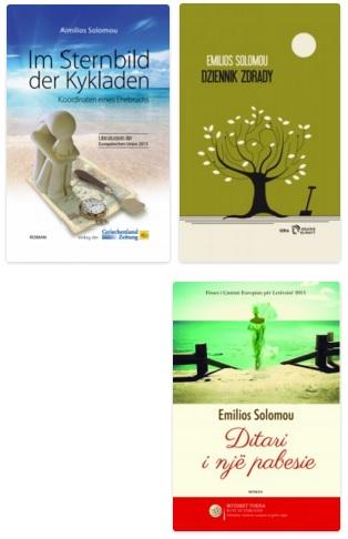 solomou_books