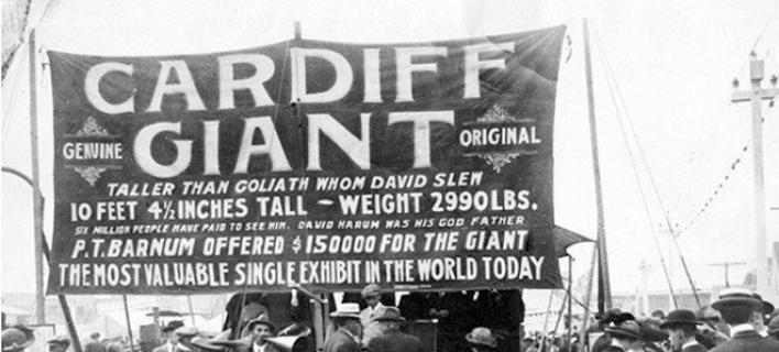 cardiff-giant-4