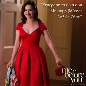 Me Before You - Social 3
