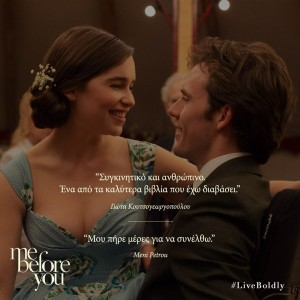 Me Before You - Social 4