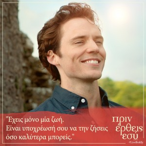 Me Before You - Social 8