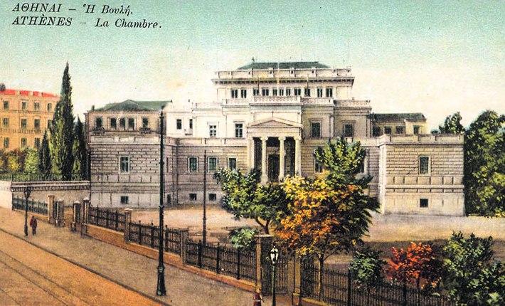 palaia-voyli-cart-postal