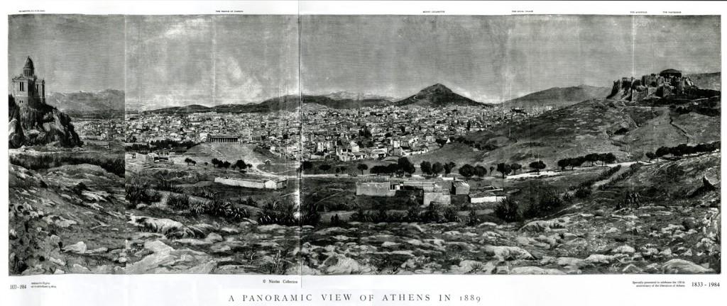 panoramiki-thea-athinas