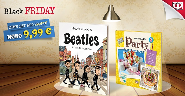 banner_beatles_party_black_friday_bf_site