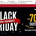 Black Friday στις Εκδόσεις Ψυχογιός!