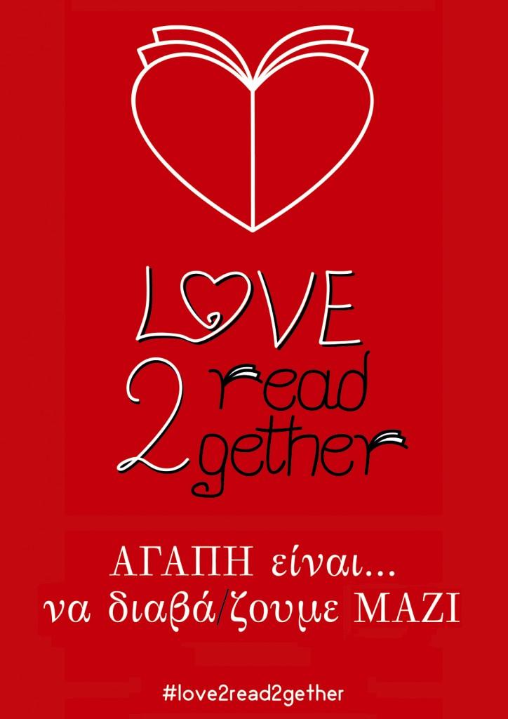 Logo_Love2read2gether