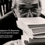 margez-blog